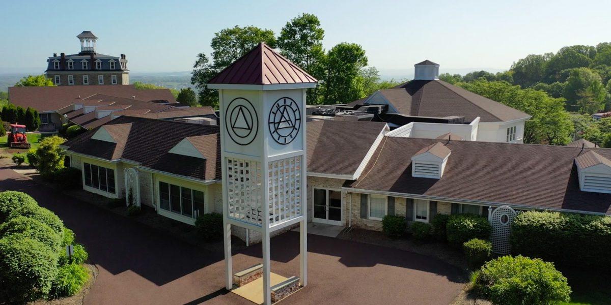 Caron campus clock tower